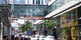 LEE GARDENS ONE & TWO